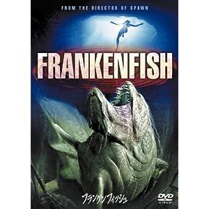 フランケンフィッシュの画像