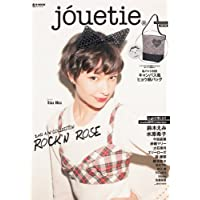 jouetie 2012 ‐ 秋冬 小さい表紙画像
