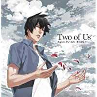 Two of Us出演声優情報