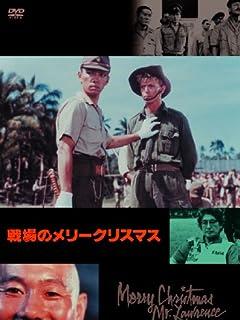 ビートたけしと故・大島渚の知られざる「男の友情」物語