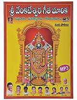 Sri venkateshwara geeta malika Audio CD