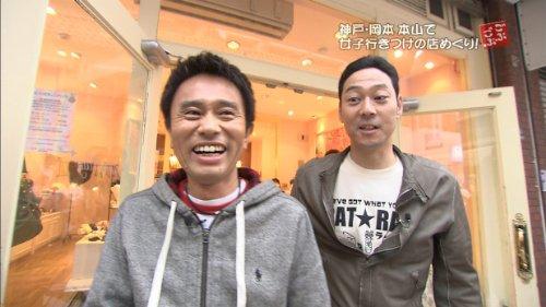 ごぶごぶ BOX5 [DVD]