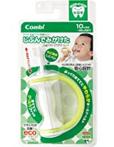 Combi Teteo Toothbrushing Myself Baby Tooth Brush Step 2 Set