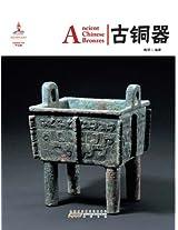 Ancient Chinese Bronzes (Chinese Red)