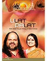 The Art of Living: Ulat Palat