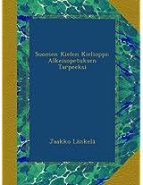 Suomen Kielen Kielioppi: Alkeisopetuksen Tarpeeksi