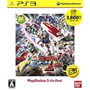 機動戦士ガンダム EXTREME VS. PlayStation3 the Best
