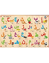 Arabic Alphabet Picture Tray
