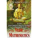 Vedic Mathematics 16th Edition price comparison at Flipkart, Amazon, Crossword, Uread, Bookadda, Landmark, Homeshop18
