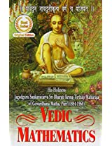 Vedic Mathematics: 1