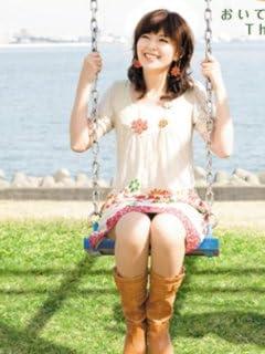 フジ中野美奈子アナ「かわいすぎるHハプニング」10年史 vol.1