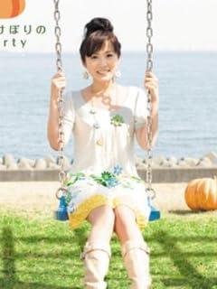 高島彩「妊娠6カ月」でカトパン「フリー転向」加速