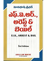 FIR, Arrest and Bail (Telugu)