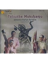 Telisithe Mokshamu