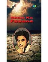 Gham Ka Fasana