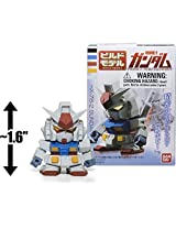 "Rx 78 2 Gundam: ~1.6"" Gundam Build Model Eraser Micro Figure Series #1"
