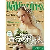 The Wedding dress 2015年No.6 小さい表紙画像