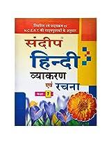 Vimal HINDI VYAKRAN & RACHNA academic book. CLASS - 7