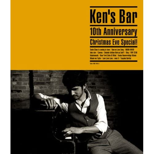KEN'S BAR 10TH ANNIVERSARY CHRISTMAS EVE SPECIAL!