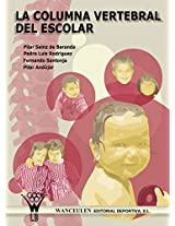 La columna vertebral del escolar (Spanish Edition)
