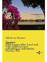 Agypten: Volume 2 (Aegypten)