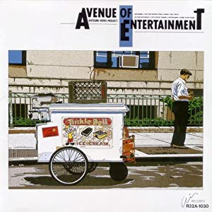 Avenue Of Entertainment