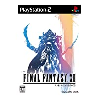FINAL FANTASY XII(PS2)