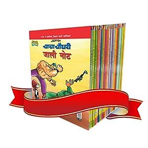 Pran Combo Pack (Set of 9 Books- Chacha Chaudhary,Pinki, Billoo) (Hindi)