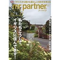mr partner 2016年11月号 小さい表紙画像