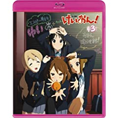 ! 3 (Y) [Blu-ray]