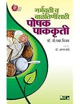 Garbhavati va Balantininsathi Poshak Pakakruti