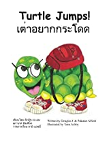 Turtle Jumps! English - Thai: A Tale of Determination