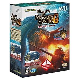 モンスターハンターG スターターパック(「オリジナル仕様クラシックコントローラ」&「モンスターハンター3(トライ)体験版」同梱)(初回追加入荷分)