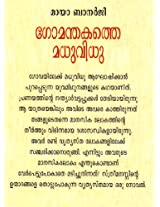 Gomandhakathe Madhuvidhu