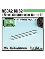Def Model 1:35 M60 A2 M162 Metal Gun Barrel 1 For Academy Kit #Dm35061