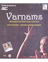 Varnam Vol-3 (Bharathanatyam Songs)