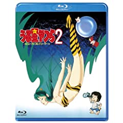 2 r[eBtEh[}[ [Blu-ray]