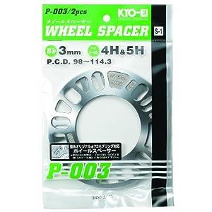 【クリックでお店のこの商品のページへ】KYO-EI [ 協永産業 ] Wheel Spacer [ 3mm 4/5H ] PCD98-114.3 [ 個数:2枚 ] P-003-2P