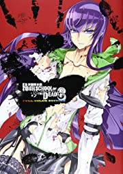 学園黙示録 HIGHSCHOOL OF THE DEAD FULL COLOR EDITION 6
