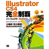 Illustrator CS4 Sep[tFNg CS4/CS3 O