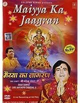Maiya Ka Jagran (Live at Katra)