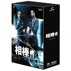 相棒 season 6 DVD-BOX 2