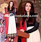 ANARKALI SALWAR SUIT PAKISTANI BOLLYWOOD DESIGNER SALWARKAMEEZ EID COLLECTION LOMNG EVEVNING DRESS