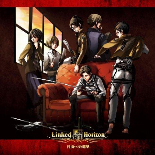 Linked Horizon – 自由への進撃 Jiyuu e no Shingeki