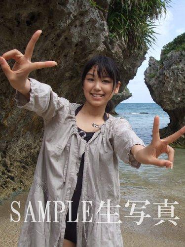 鮎川穂乃果写真集『うりずん』(DVD付)