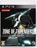 ZONE OF THE ENDERS HD EDITION (Limited Edition)