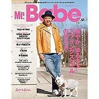 Mr.Babe 2017年Vol.3 小さい表紙画像