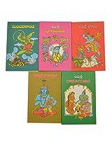 Usha Shree Mythology Combo Pack