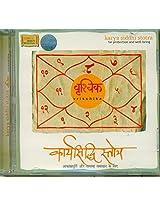 Karya Siddhi Stotra - Vrishchika