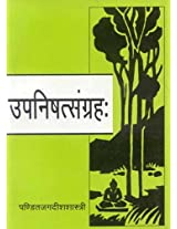 Upanishad Sangrah: 188 Upanishdon Ka Sangrah